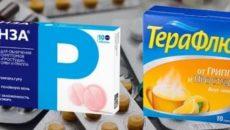 Терафлю или парацетамол что лучше