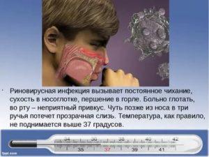 Как вызвать чих