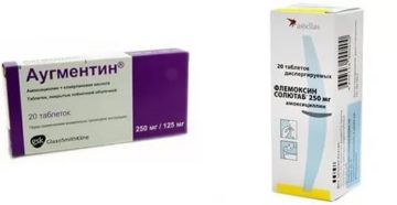 Аналог аугментина таблетки