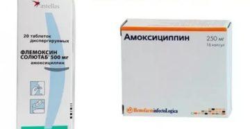 Флемоксин солютаб и амоксициллин отличие