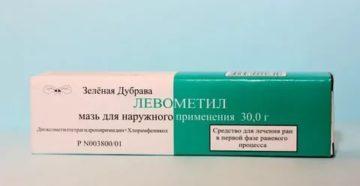 Левомицетин мазь от чего помогает