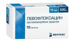 Моксифлоксацин или левофлоксацин что лучше