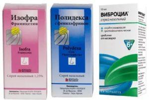 Виброцил и полидекса вместе можно