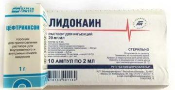 Лидокаин детям для разведения антибиотиков