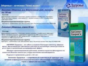 Хлорбутанола гемигидрат