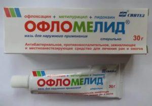 Офломелид или левомеколь что лучше