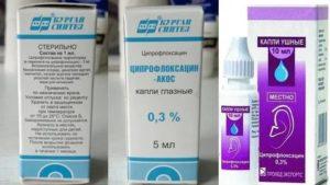 Ципрофлоксацин в нос детям