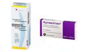 Аугментин и флемоксин разница