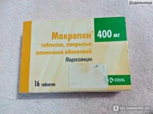 Макропен при ангине