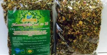 Сбор трав для повышения иммунитета