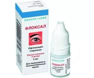 Капли от инфекции в глазах