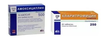 Кларитромицин или амоксициллин что лучше