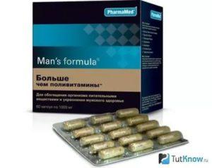 Витамины для парней 20 лет