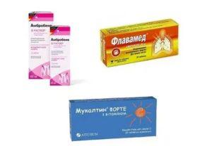 Мукалтин и амбробене одновременно