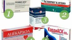 Аспирин кардио аналоги российские