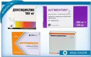 Пропила антибиотики а кашель остался