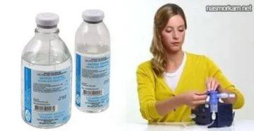 Солевой раствор для ингаляций небулайзером